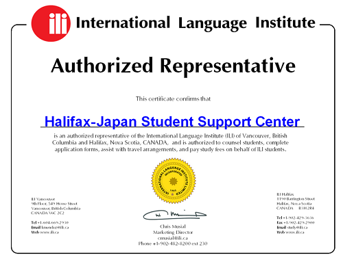 ILI Certificate of Representation for Mizutani-San of HJSSC