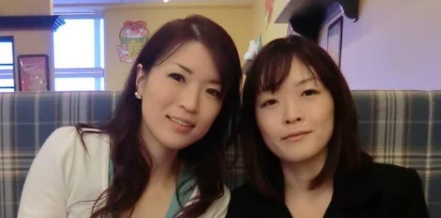 Keiko & Chisako