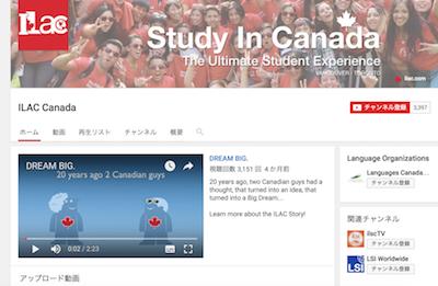 ILAC Youtube